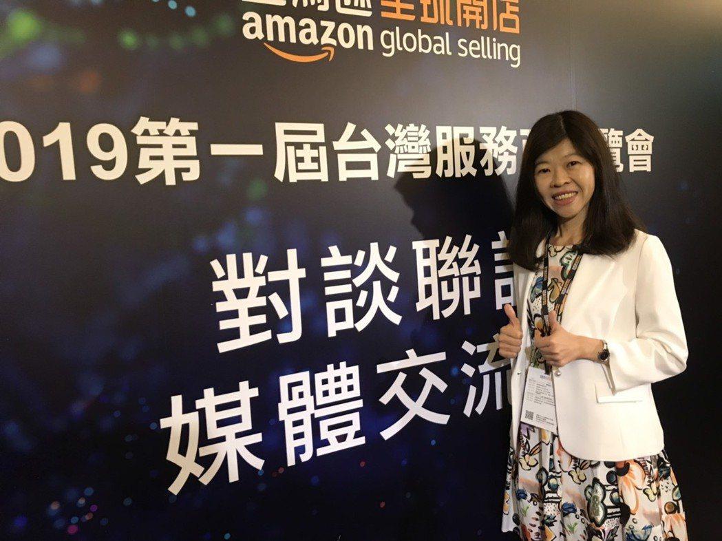 亞馬遜全球開店台灣總經理林惠君。記者蔡銘仁/攝影
