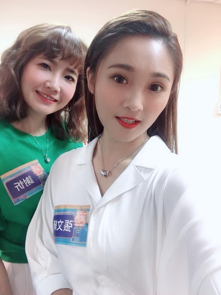 張文綺和謝忻平時交情不錯。圖/摘自臉書