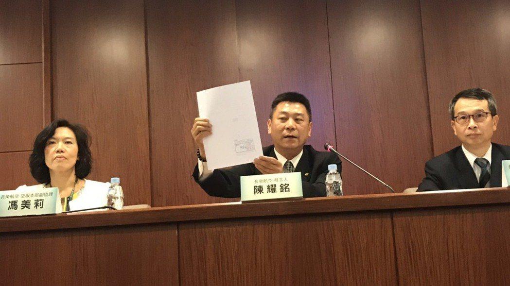 長榮航憑已公證的委託書卻拿不回空服員的三寶。 記者邱馨儀/攝影