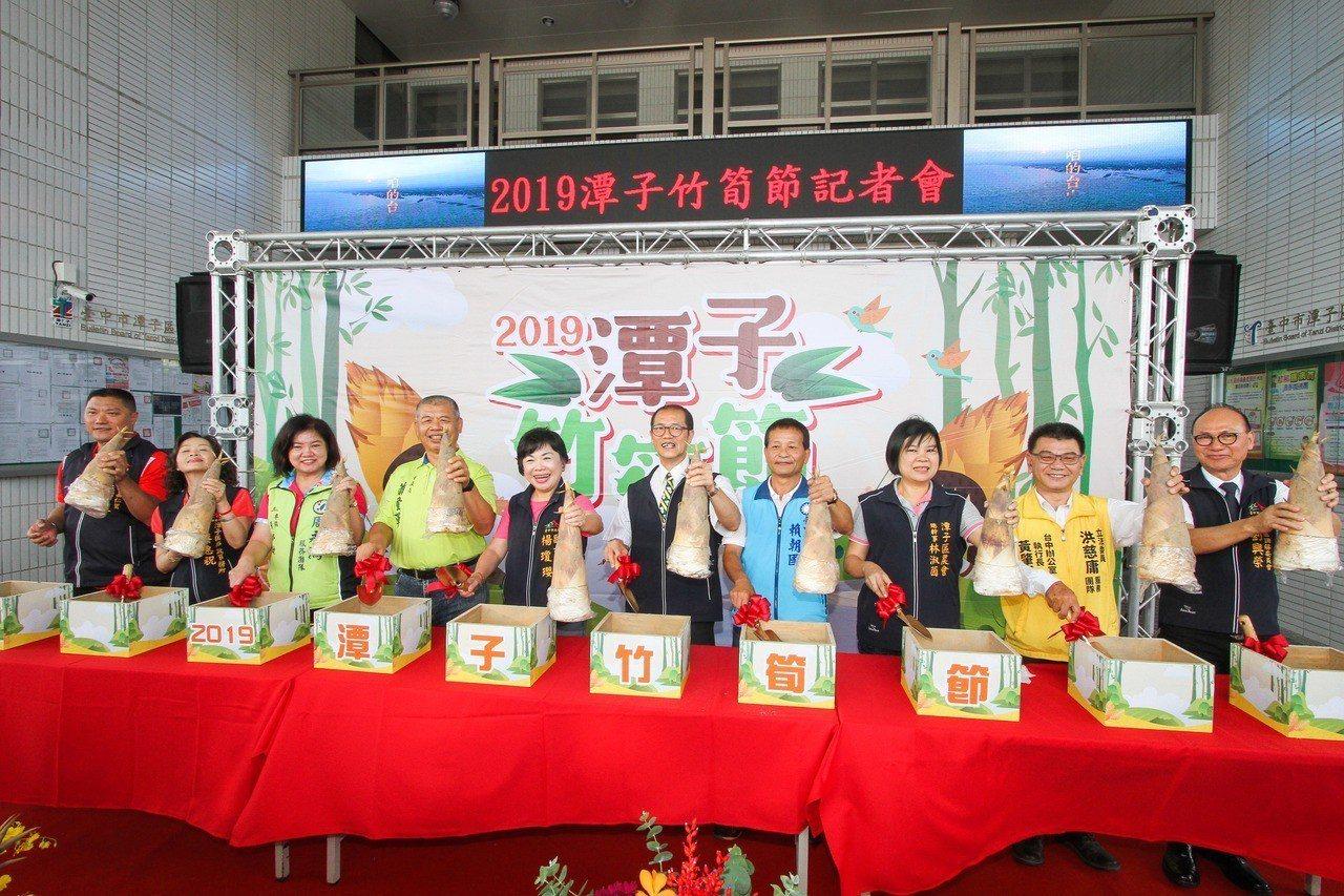 台中市府農業局輔導潭子區公所將於6月29日舉辦第一屆潭子竹筍節。記者余采瀅/攝影