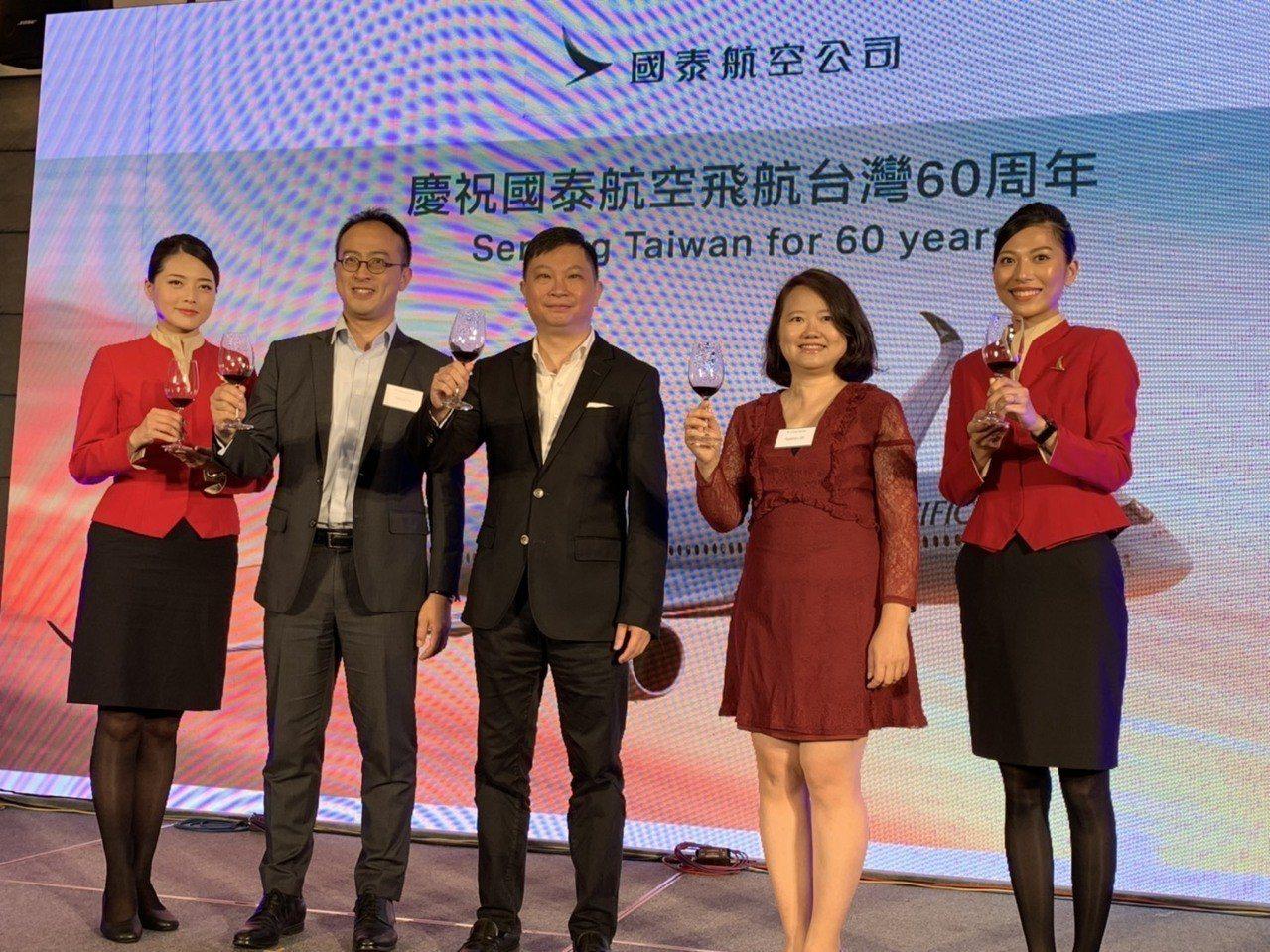 飛航台灣最大的外籍航空公司-國泰航空,今年7月3日飛航台灣將屆滿60周年(一甲子...
