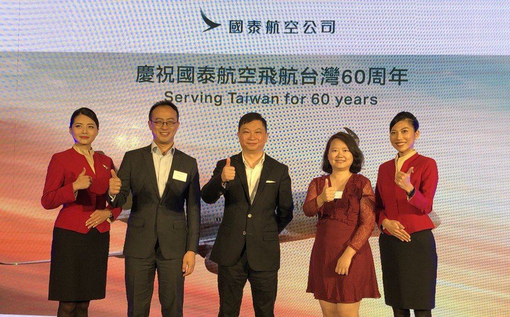 國泰航空慶祝飛台灣60周年,今日舉行慶祝酒會,包括國泰航空顧客及商務總裁盧家培(...