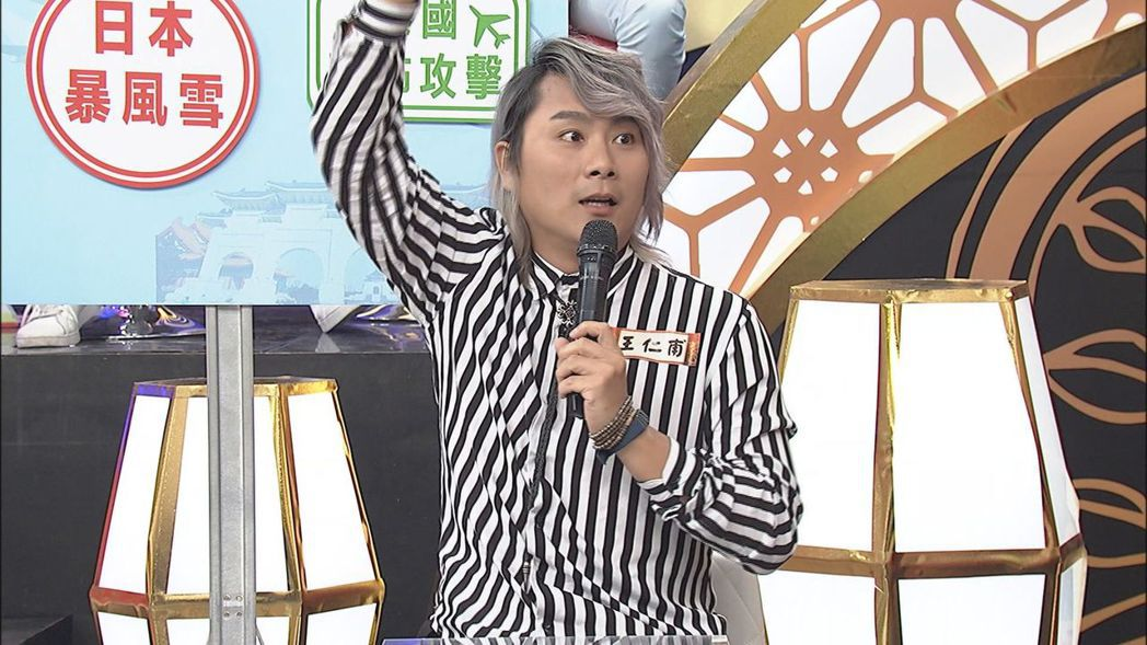 王仁甫去泰國遇上恐怖攻擊。圖/中天提供