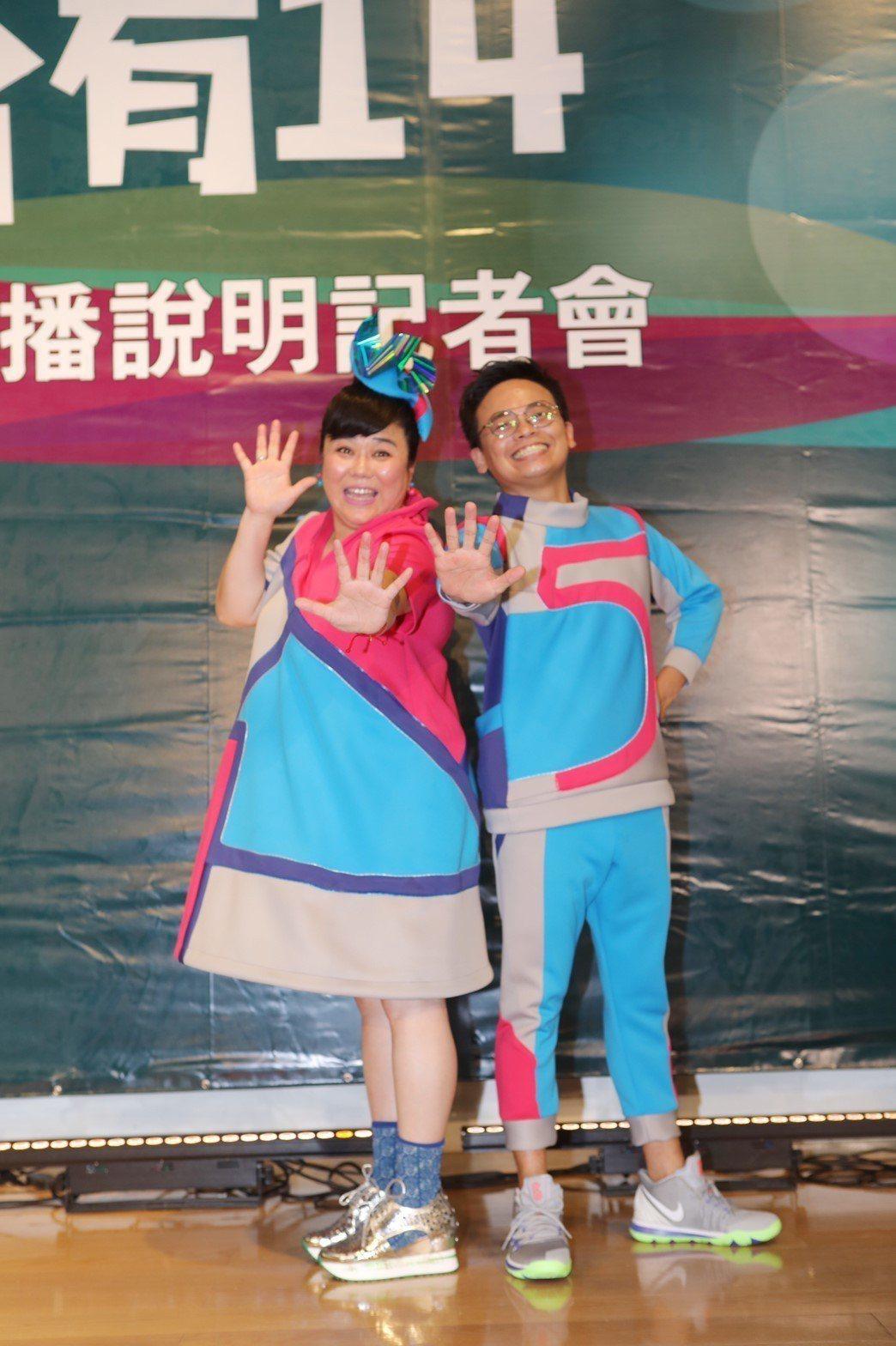 林美秀(左)、阿松主持「全家有智慧」。圖/公視提供