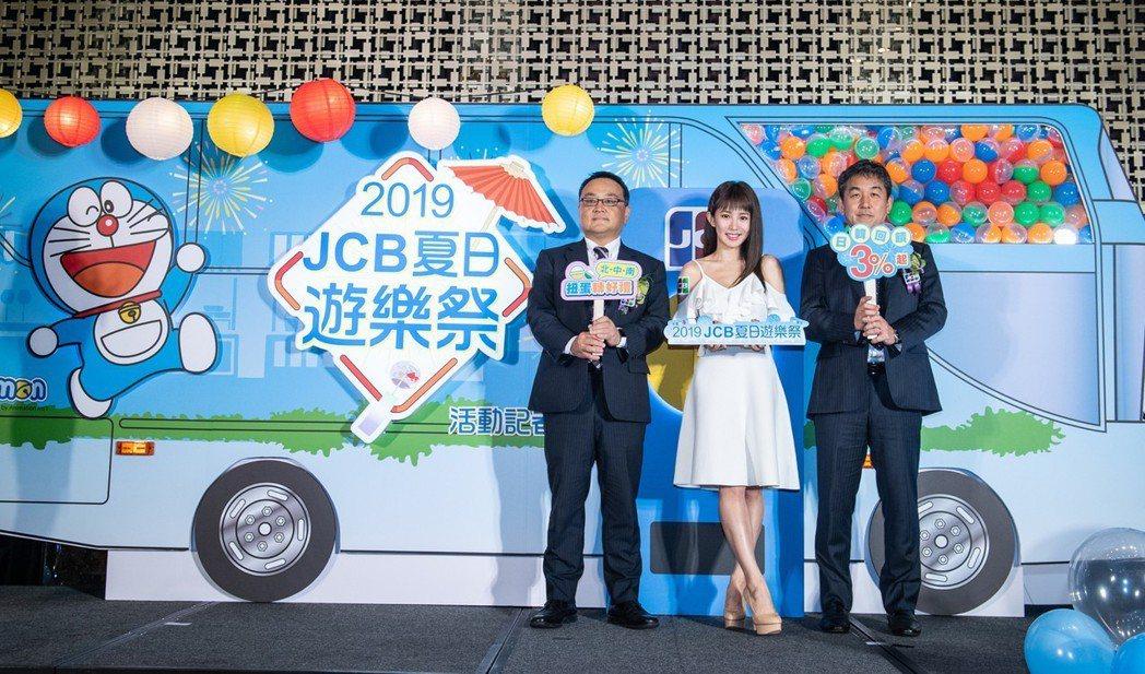 藝人郭書瑤出席「JCB夏日遊樂祭」揭幕儀式。圖/ JCB提供