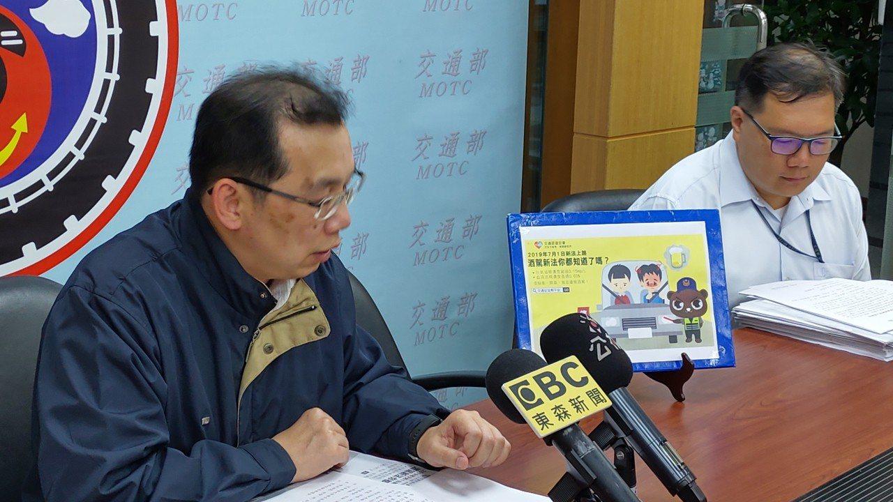交通部路政司今天召開記者會表示,7月1日起有多項酒駕重罰新制。記者董俞佳/攝影