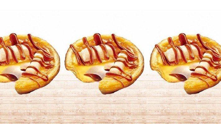 「黑糖白玉Q蛋撻」單顆售價35元。 圖/摘自肯德基官網