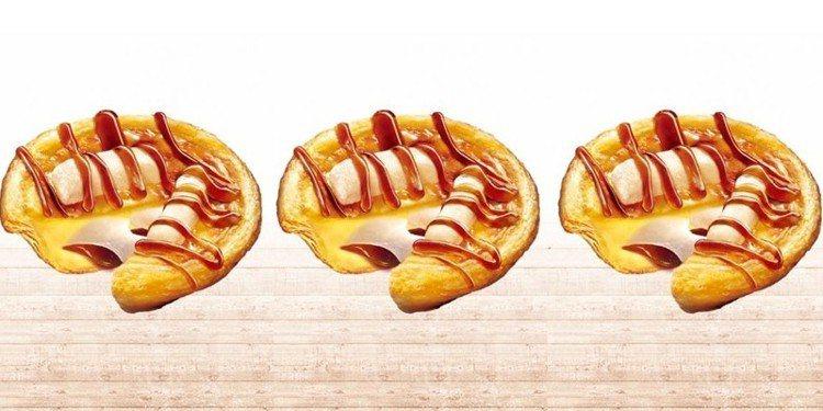 「黑糖白玉Q蛋撻」單顆售價35元。圖/摘自肯德基官網