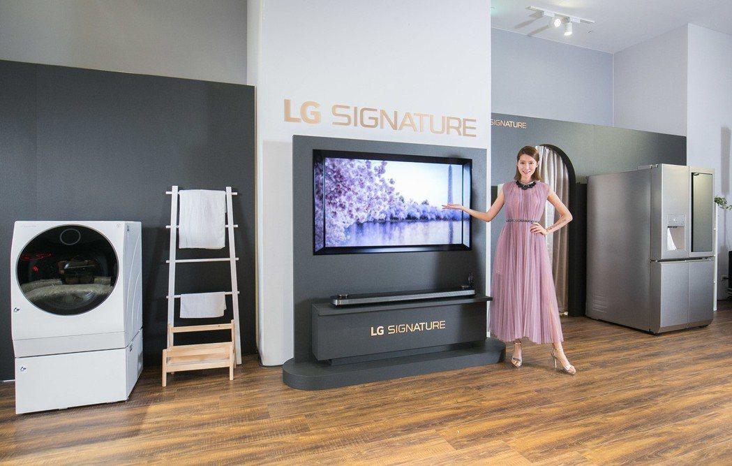 LG頂級家電品牌LG SIGNATURE今天於微風南山Jaguar Land R...