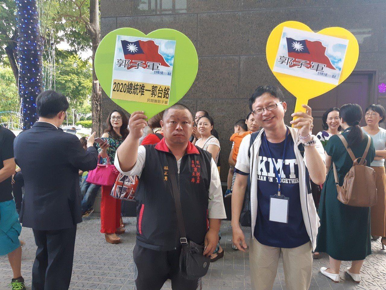 郭軍團親赴國民黨政見發表會,大喊力挺郭台銘。記者賴郁薇/攝影