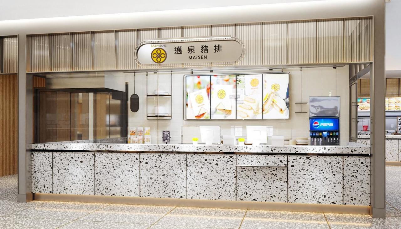 全台第一間MAiSEN Express將於6月27日於台北101開幕。圖/擷取自...