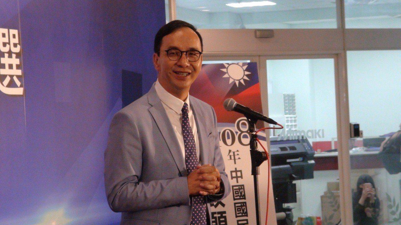 國民黨首場國政願景發表會後,朱立倫受訪表示,覺得韓國瑜表現得太緊張。記者謝梅芬/...