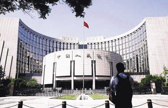 中國人民銀行(取自中新社)