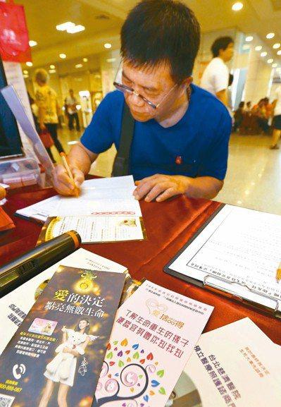 台北慈濟醫院舉行器官捐贈簽卡活動,家住中和的顏先生簽下器捐卡,說是他給自己65歲...