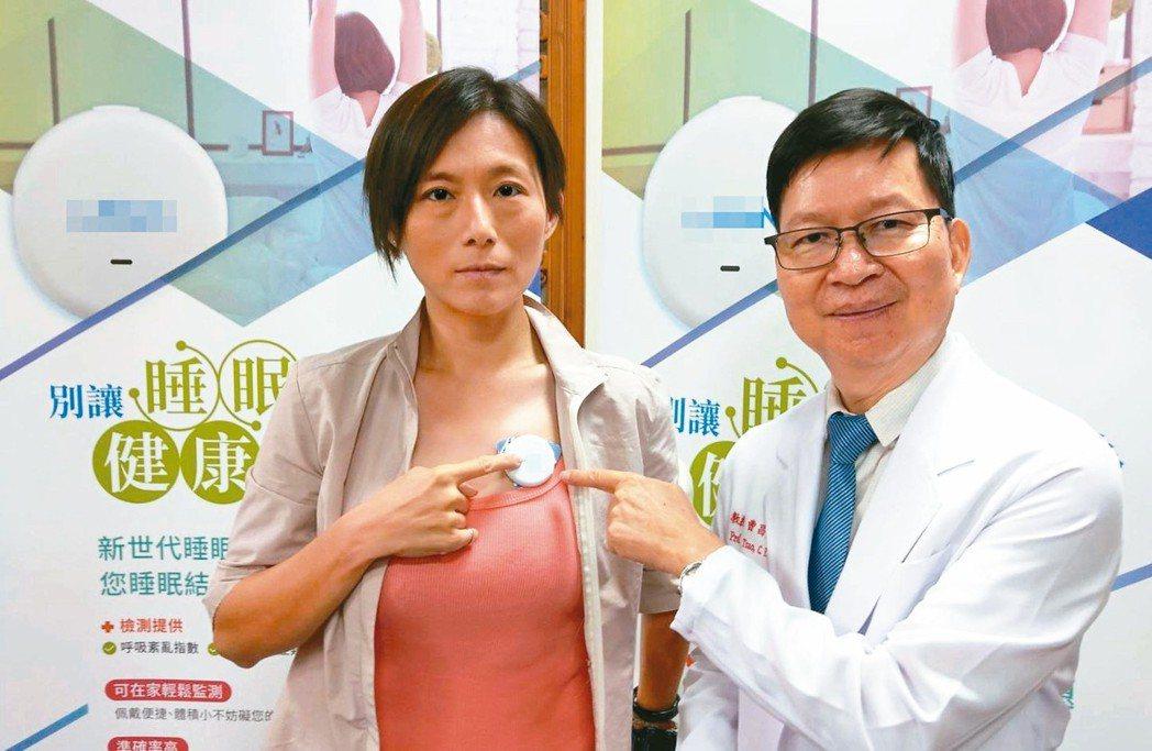 醫師曹昌堯(右)表示,新世代睡眠雲的無線記錄器,患者可在家監測。 記者趙容萱/攝...