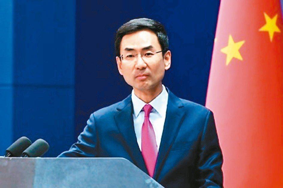 中共外交部發言人耿爽表示,中共反對美國的長臂管轄。 圖/摘自中共外交部官網