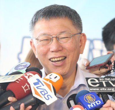 藍綠都將台北市長柯文哲視為二○二○大選對手。 記者侯永全/攝影