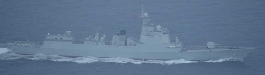 6月10日通過宮古海峽的驅逐艦「西寧」號。 (取自日本防衛省)