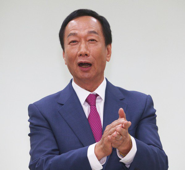 國政願景政見會,郭台銘自比「最強外掛」。 圖/聯合報系資料照片