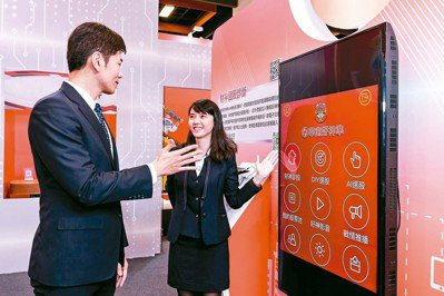 華南首創AI行動銀行,引領金融新浪潮。 華南銀行/提供
