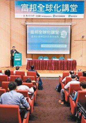 富邦金控風控處副總經理徐偉傑在「綠化資本流與能源轉型」的主題討論中,強調富邦正在...