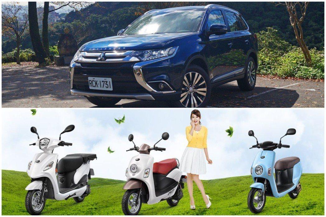 中華汽車預計在今年第四季發表改款Zinger,二輪部分更預計推出全新電動機車。 ...