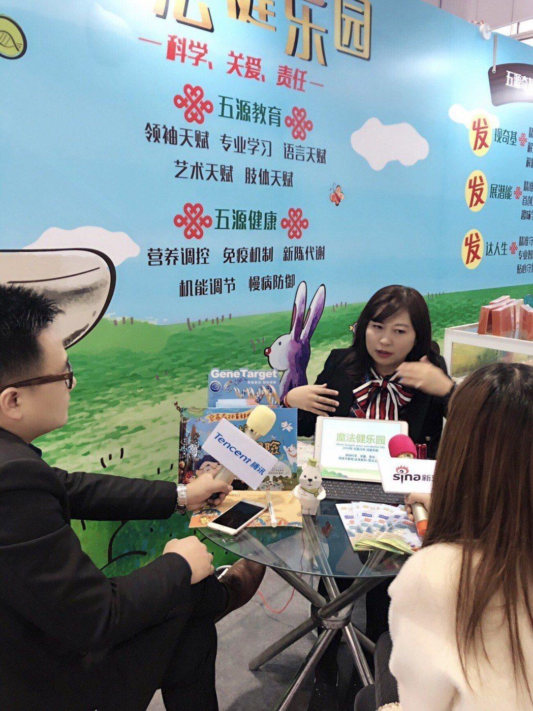 達易特董事長陳怡芳發表「應用基因檢測的適性教育分析方法」取得專利,吸引媒體關注。...