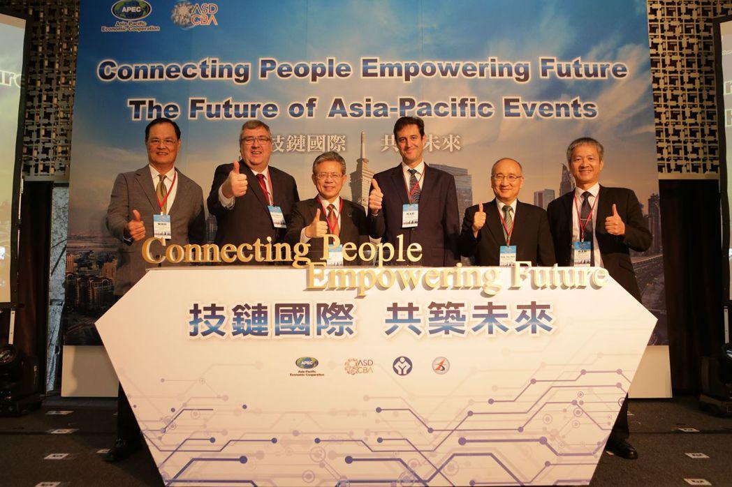 APEC數位會展國際進階班開訓暨工作坊2合1典禮啟動儀式 勞動部/提供