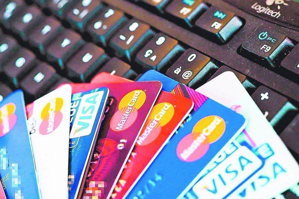 大部份信用卡消費買菸,是沒有回饋的,遊戲點數卡也被排除。 圖/聯合報系資料照片