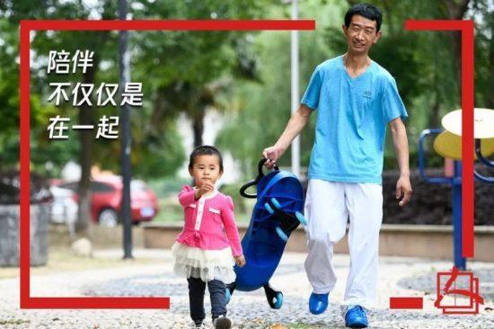 圖片來源:微信上的中國
