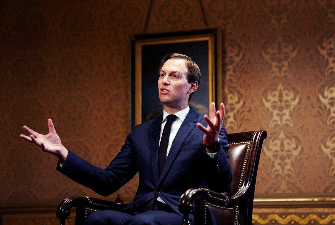 美國總統川普的女婿——庫許納(Jared Kushner)——所主導的中東和平會...