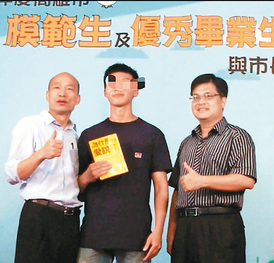 一名雄中畢業生(中)抱書上台與市長韓國瑜(左)微笑合影,書名卻是「為什麼愛說謊」...
