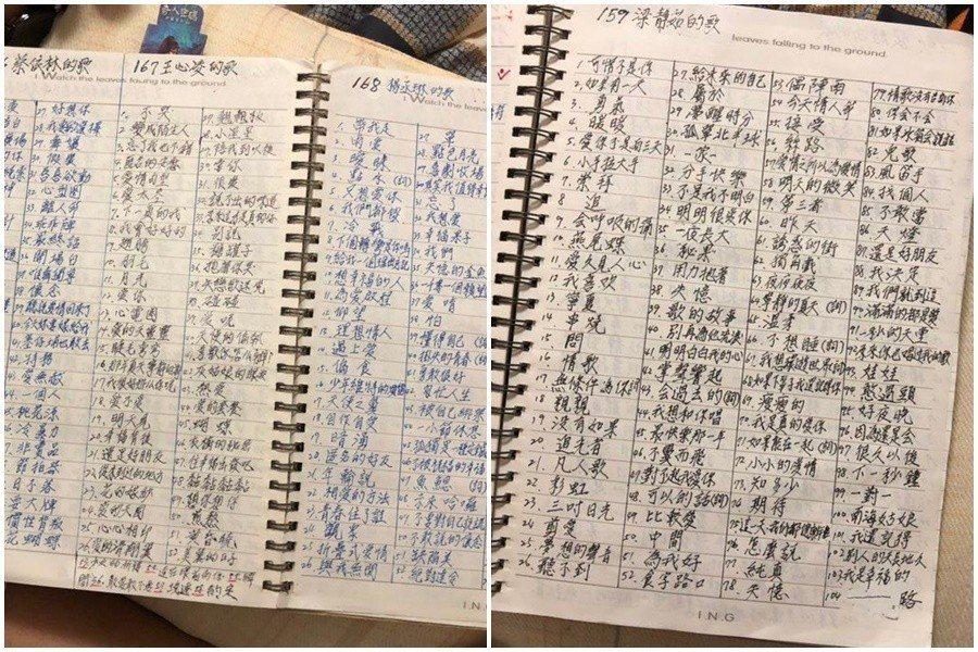 爺爺把歌名全都記下來。 圖片來源/Dcard