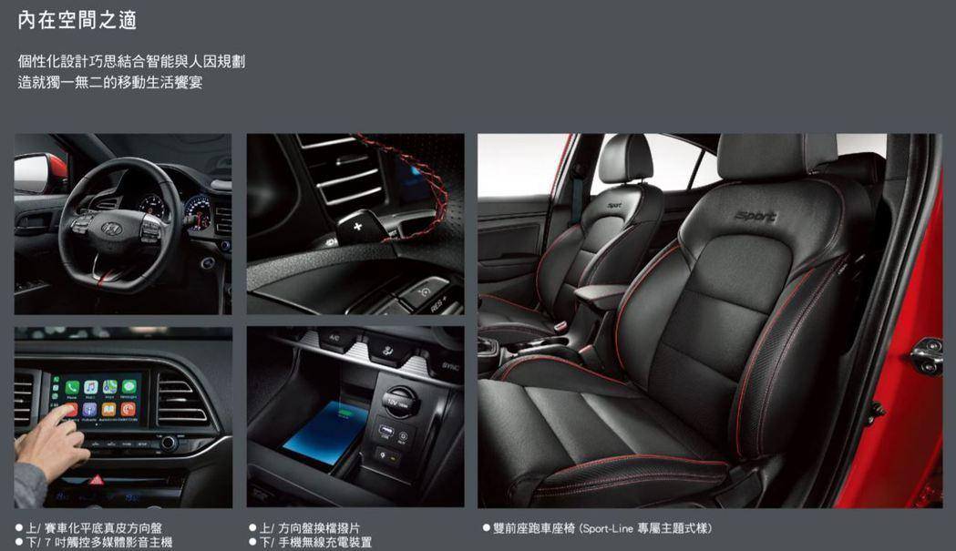 小改款Hyundai Elantra Sport 內裝。 圖/南陽實業提供
