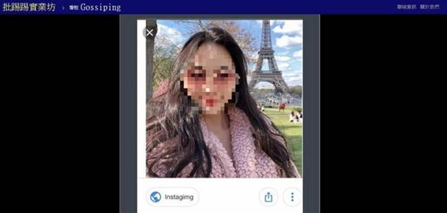 網友搜出空姐正面照。 圖/翻攝自PTT