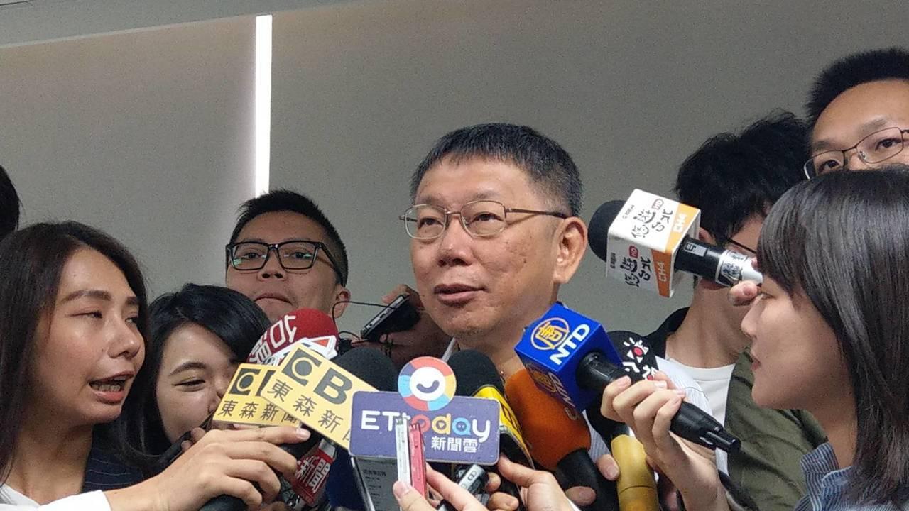 台北市長柯文哲上午出席中正區里長座談會。記者楊正海/攝影