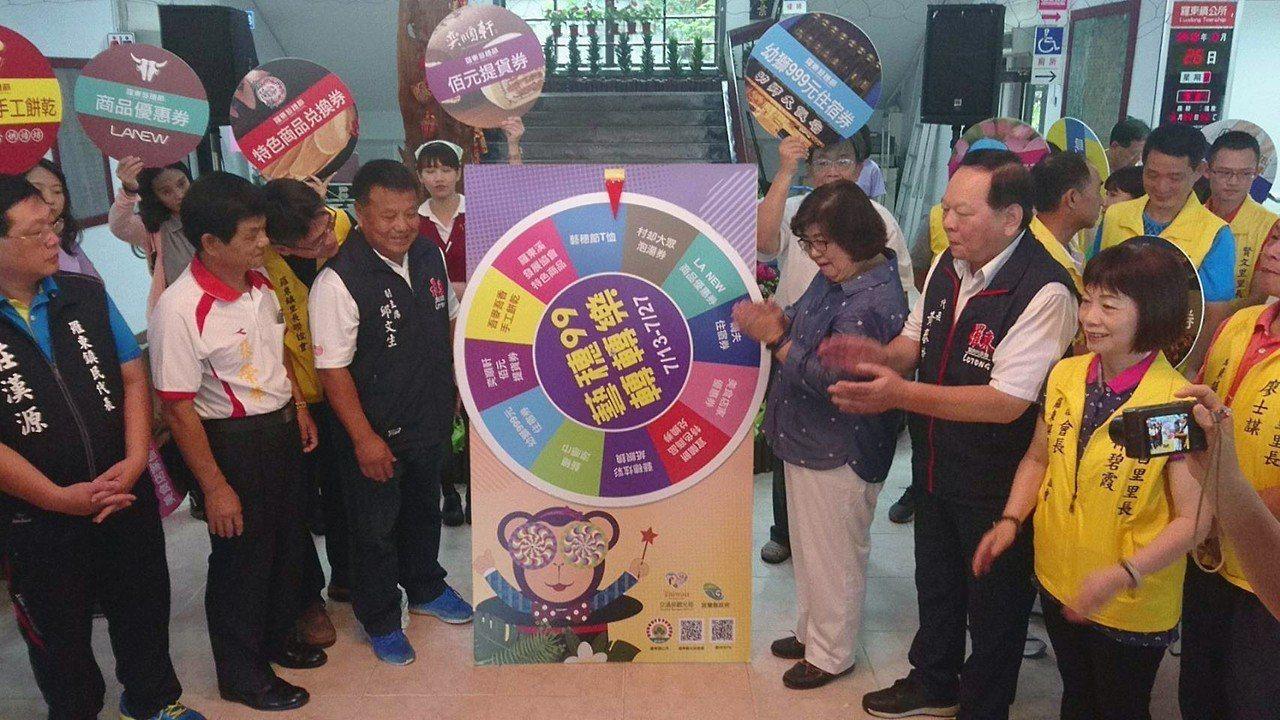 藝穗節期間,到羅東各商店消費滿99元,捐出發票給創世基金會,每晚上7點至9點即可...