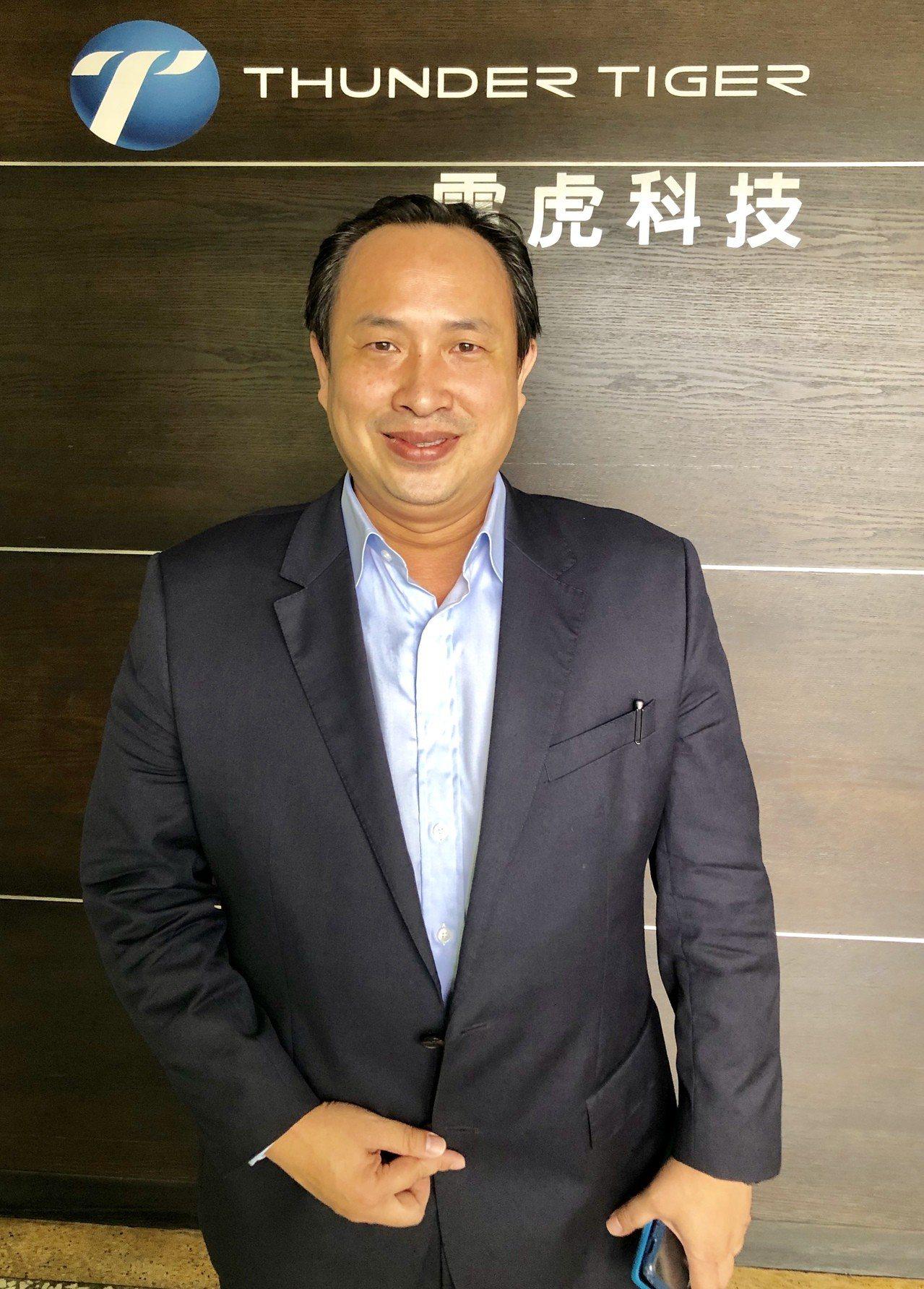 雷虎科技董事長陳冠如。記者宋健生/攝影