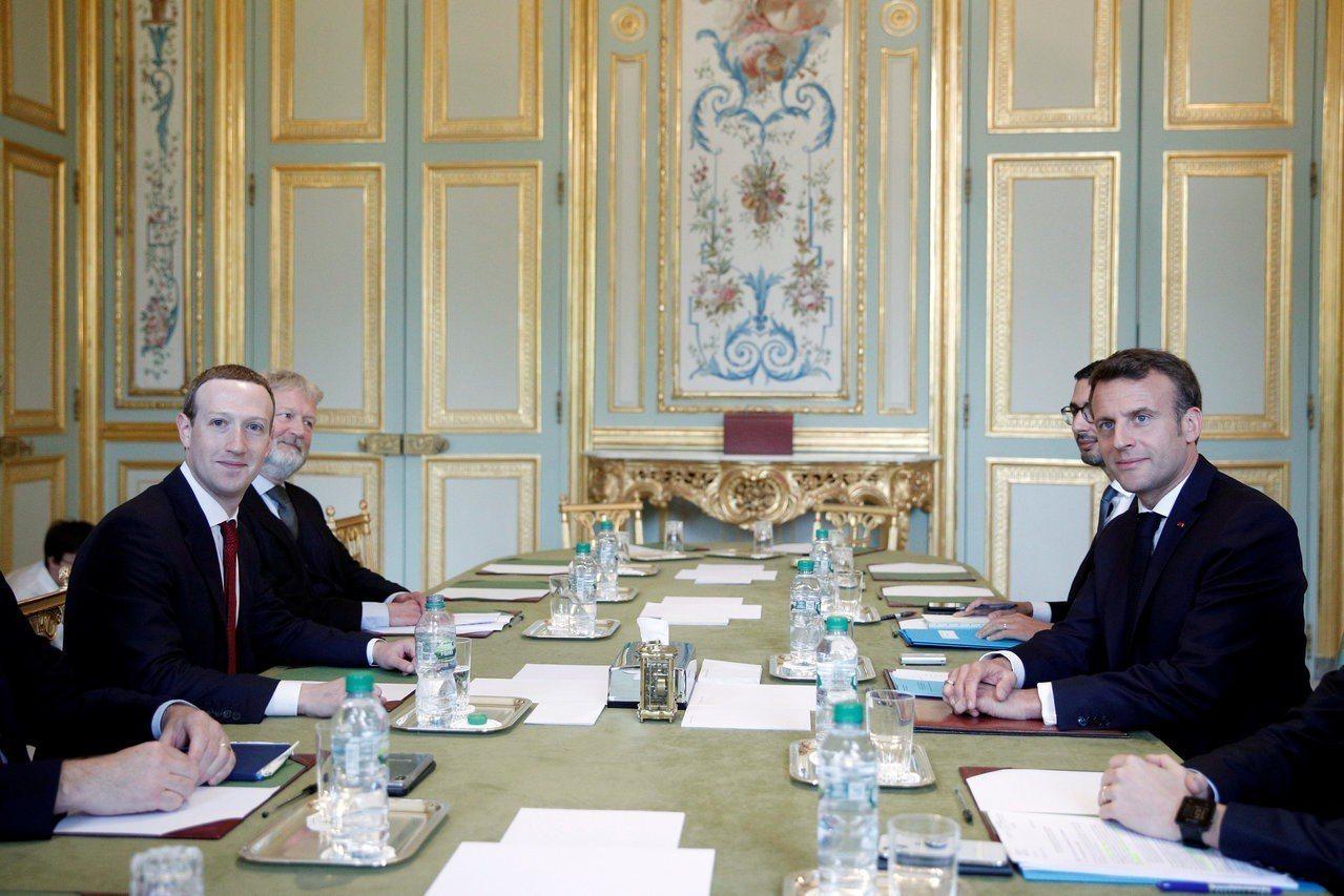今年5月祖克柏訪問法國,兩人在愛麗榭宮會面促成合作,法國用戶若涉嫌在臉書上發表仇...