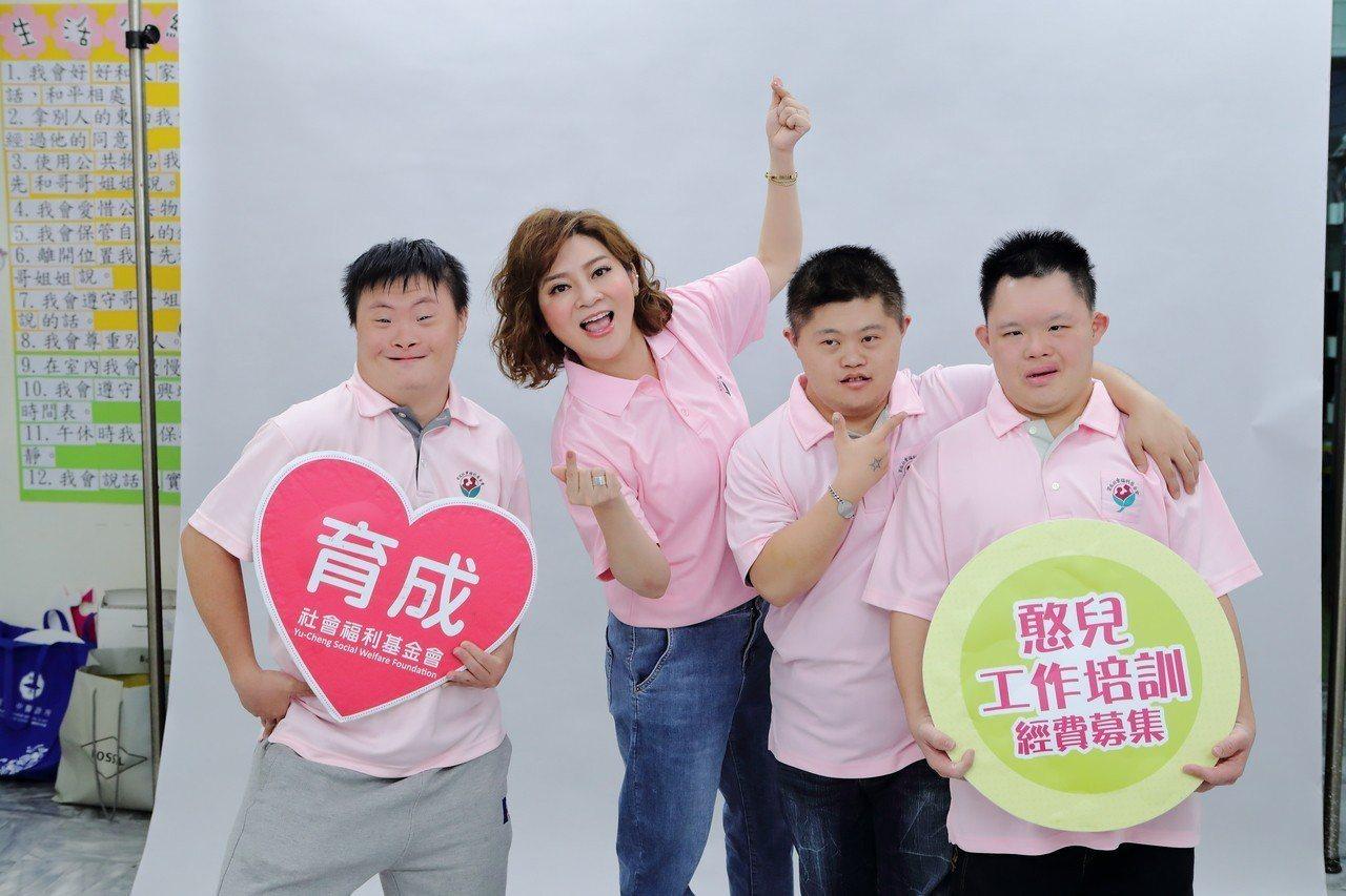 藝人王彩樺呼籲大眾協助育成基金會的憨兒外出學習、工作和就醫,購置交通車也是一途。...