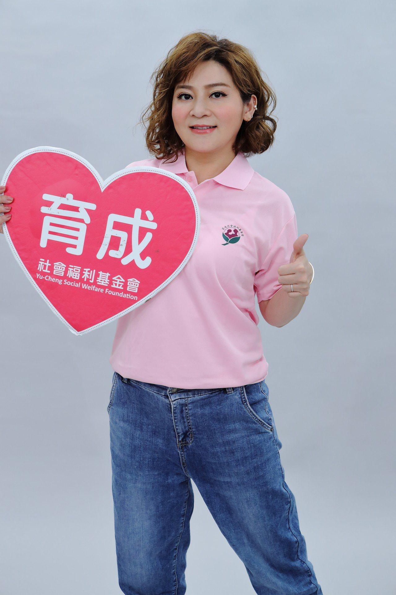 藝人王彩樺呼籲大眾協助育成基金會購置交通車,讓憨兒有機會外出學習、工作和就醫。圖...
