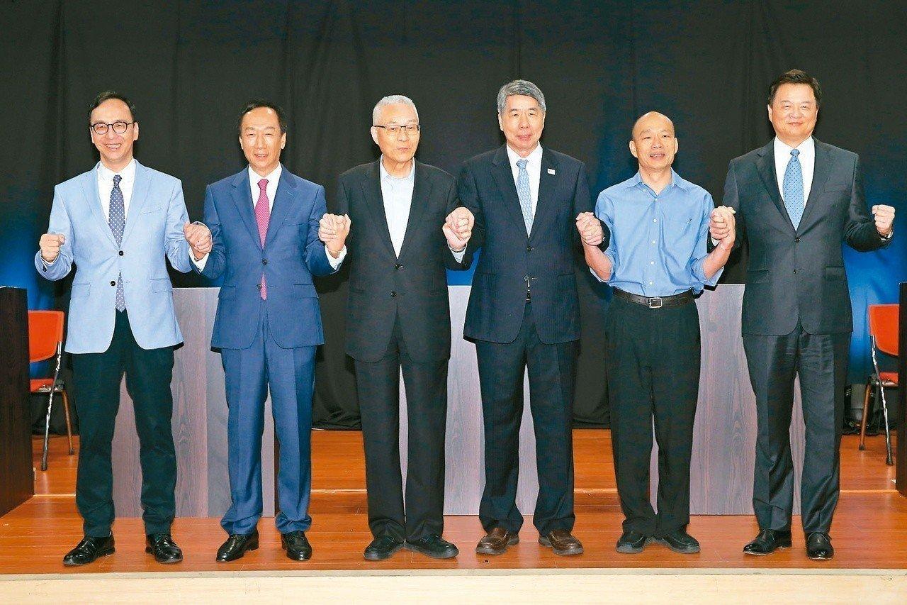 國民黨總統初選第一場國政願景電視發表會在25日登場,韓國瑜的「塞子說」引起網友熱...