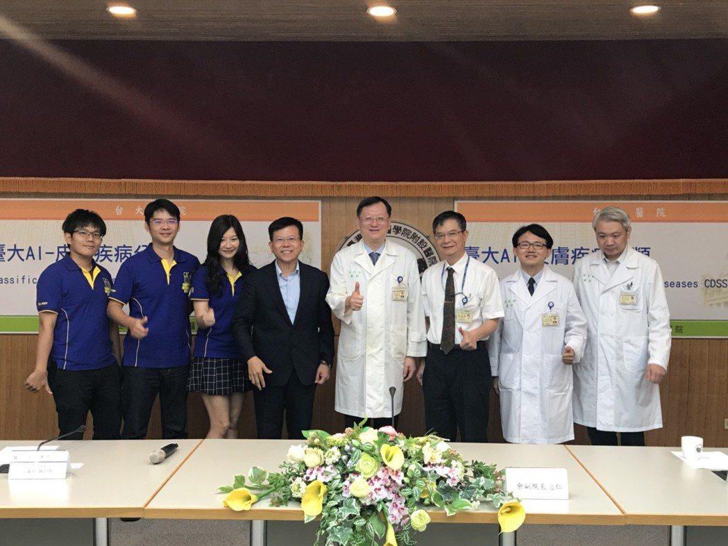 台大醫院醫神計畫團隊,與威強電集團威聯通共同開發「皮膚科疾病分類」(AI-CDS...