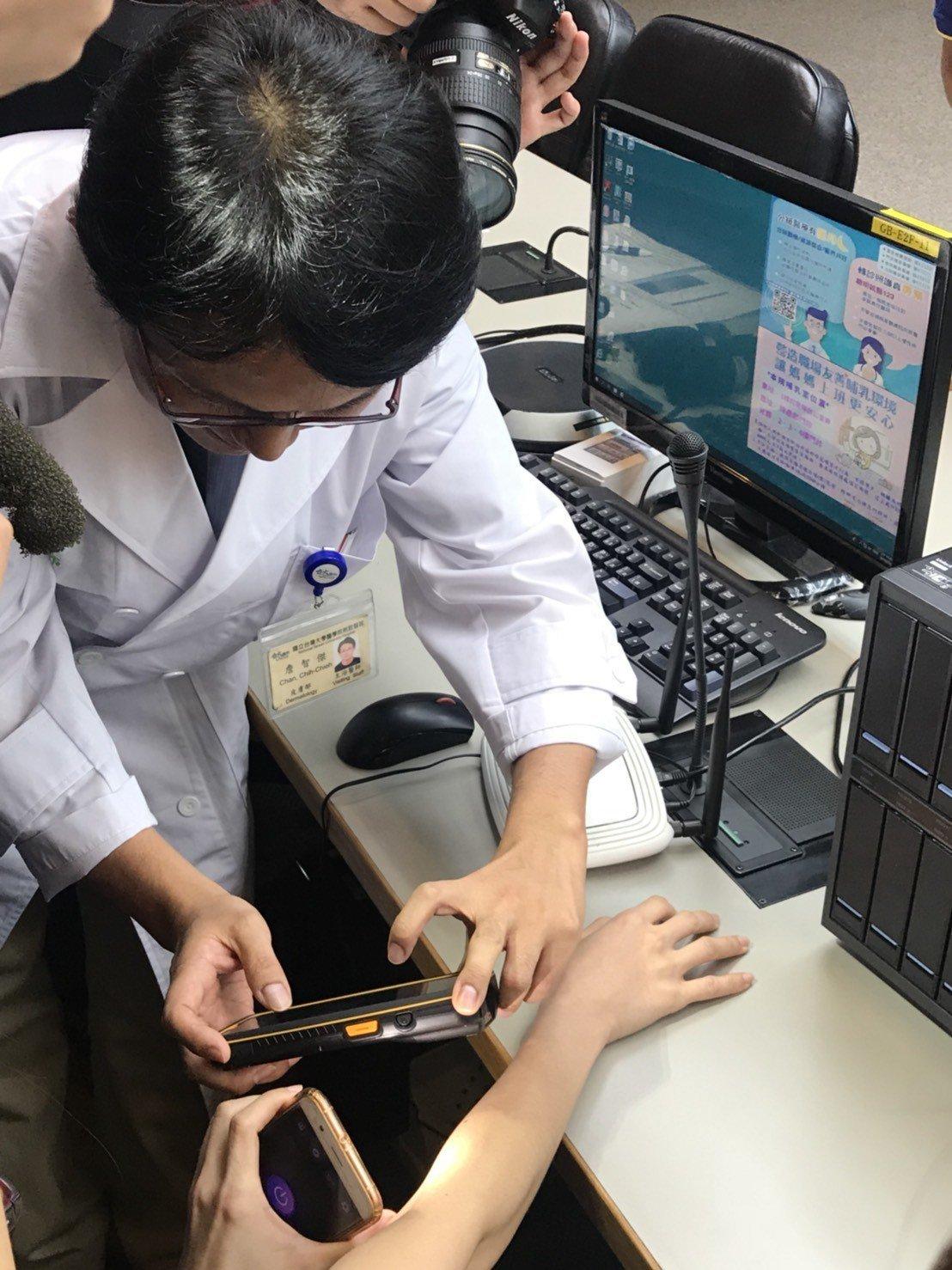 台大醫院皮膚科主治醫師詹智傑表示,該程式僅需將患者皮膚病灶處拍照後上傳到系統分析...
