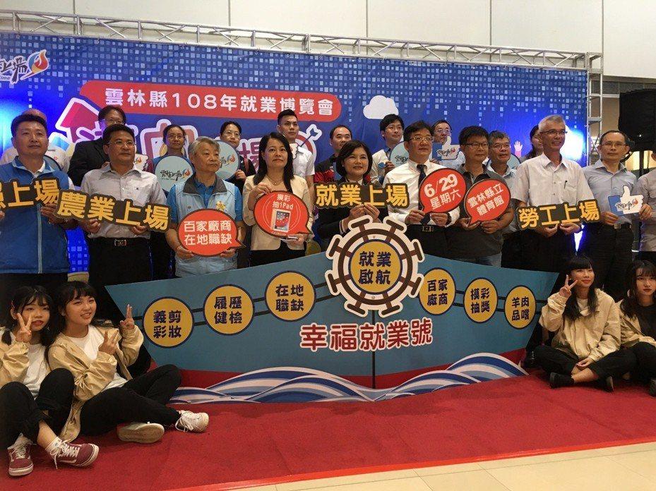 雲林縣許多企業缺工嚴重,為促進就業,縣府將於本周六舉辦就業博覽會,102家廠商提供1500多個職缺。記者陳雅玲/攝影