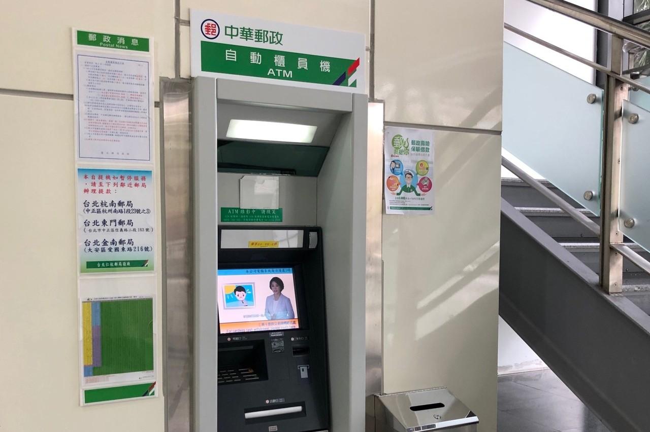 中華郵政7月起 停辦三外幣匯入匯款