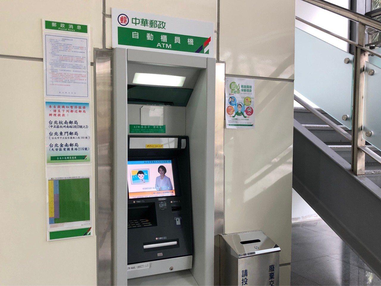中華郵政公司今宣布,7月1日起變更外匯匯款業務合作銀行 ,並停辦港幣、歐元及人民...