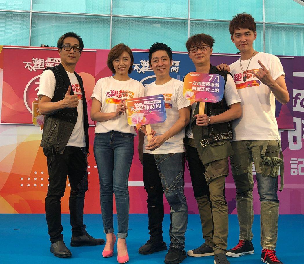 王瞳(左2)「87樂團」成為環保大使。圖/民視提供