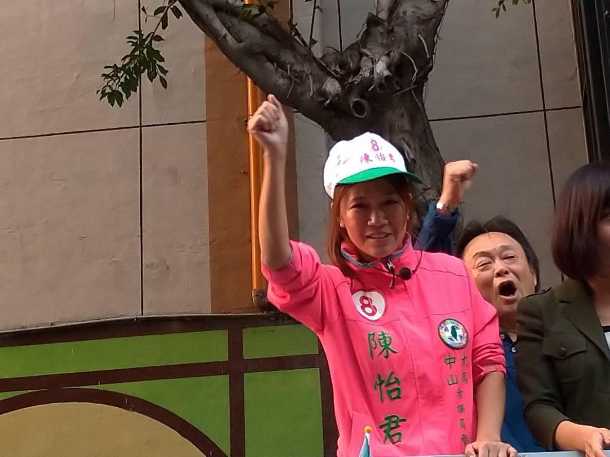 民進黨台北市中山大同區議員陳怡君。圖/聯合報系資料照片