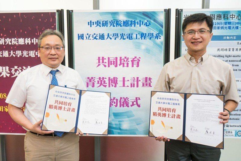 中研院應科中心主任果尚志(左)與交大光電系主任盧廷昌簽署共同培育菁英博士生計畫。圖/交大提供